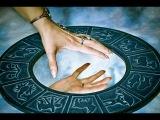 Магические способности знаков Зодиака.