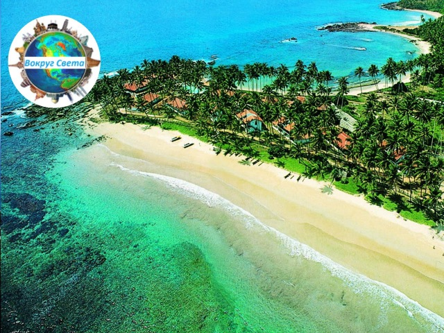 Шри-Ланка. Вокруг света на воздушном шаре. Вокруг Света