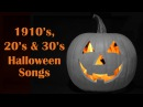 13 Vintage Halloween Songs from the 1910's 20's 30's Full Song Party Playlist