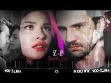 ✗ Emir & Zeynep ● Shameless {HOT}