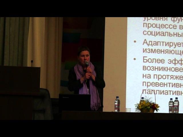 Екатерина Клочкова. Физическая терапия и эрготерапия для детей с РАС.