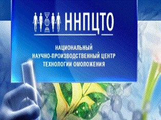 Финансовый инвестиционный проект ннпцто заработать деньги в казахстане по интернету