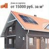 Загородное строительство в СПб,проекты домов.