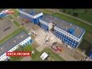 Последствия обрушения казармы в Омске — видео с квадрокоптера