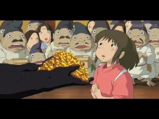 Унесённые призраками/Sen to Chihiro no kamikakushi (2001) ТВ-ролик №5