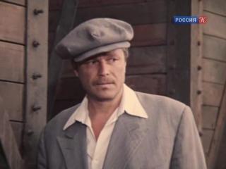 Вечный зов. (1973-1983. Серия 10 - Тревожные дни и ночи).