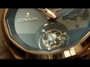 Corum - Admiral's Cup Legend 42 60th Anniversary (2015)