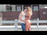 Kissing Prank - GAY EDITION | Поцеловать девушку с сочной жопой.