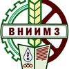 ФГБНУ ВНИИМЗ