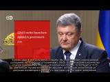 Интервью с Порошенко, которое не показали украинцам DW Conflict Zone