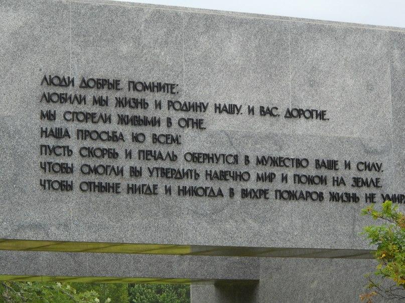 Сергей Лобус | Гродно