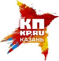 Газета Комсомольская правда Казань онлайн версия