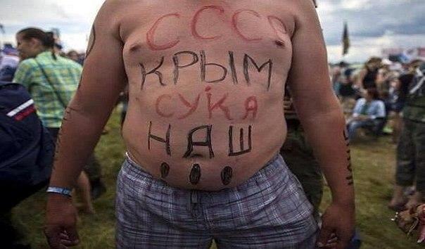 В оккупированном Крыму в начале мая может состояться гей-парад - Цензор.НЕТ 7391
