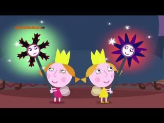 Ben & Holly's Little Kingdom 24 Маленькое Королевство Бена и Холли Daisy Poppy Go Bananas CARTOONS in ENGLISH МУЛЬТФИЛЬМ