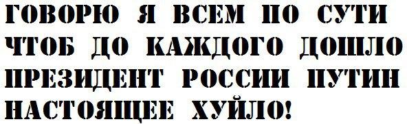 Санкции против РФ являются ключевым элементом Минских соглашений, - Порошенко - Цензор.НЕТ 3845