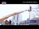 В Волгодонске откроют вотчину Деда Мороза