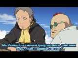 33. Eureka Seven Psalms of Planets - Pacific State