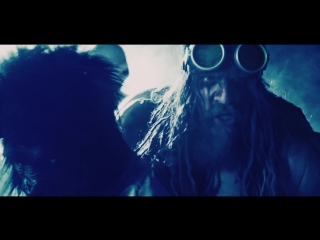Rob Zombie - Well, Everybody's ing in a U.F.O. (Explicit)