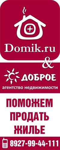 Недвижимость в Чебоксарах, Новочебоксарске, Чувашии