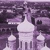 Скопинская епархия