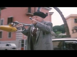 Фантоцци. Возвращение (Fantozzi - Il ritorno) 1996 г.