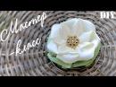Брошь-Цветок из Ленты / Ribbon Flower Brooch / ✿ NataliDoma DIY