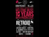 WELCOME MUSIC 10 YEARS @ Dom Pechati, Yekaterinburg