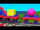 Развивающиe мультики для самых маленьких. Учим объёмные фигуры с паровозиком Чух-Чухом!