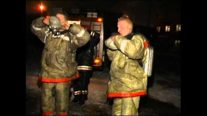клип о пожарных - Братишка