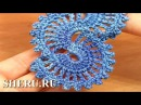 How to Crochet Lace Tape Урок 5 часть 1 из 2 Лента в технике ленточного кружева