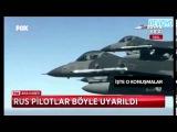 полная запись переговоров турецких летчиков с пилотами подбитого Су 24