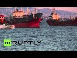 Турция: Российские корабли ждал несколько часов, чтобы пересечь пролив Босфор.