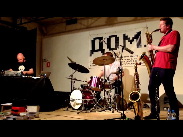 FIRE ROOM (Ken Vandermark, Lasse Marhaug, Paal Nilssen-Love) live in Moscow 2013