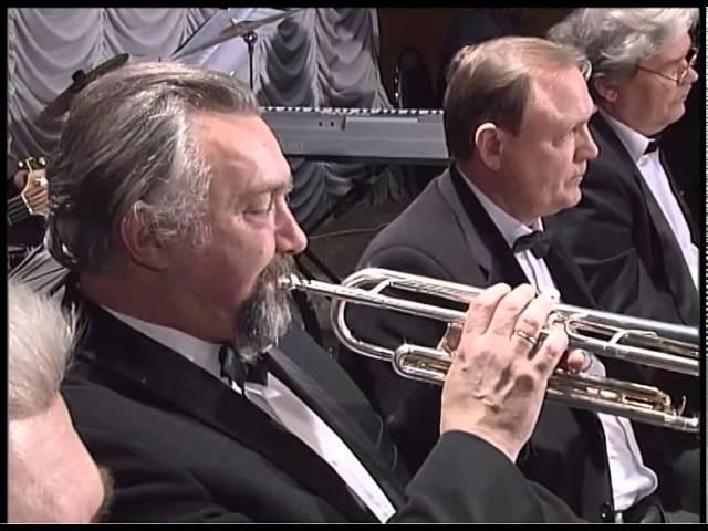 Серенада для трубы с оркестром