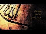 Abu 'Ali - Like The Strong Wind Nasheed English translation