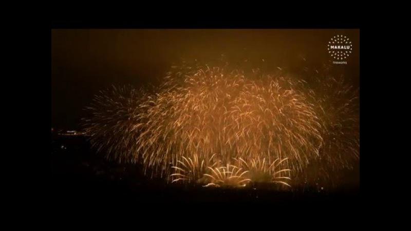 Official - Novoroční ohňostroj Praha 2016   MAKALU Fireworks