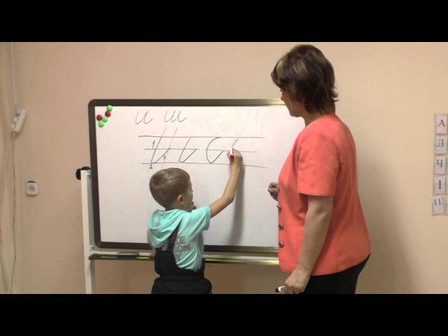 Красивый почерк за 20 занятий каллиграфия с Ольгой Лысенко занятие с 6 летними детьми