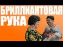 Русские ДиДжеи - Песня Про Зайцев