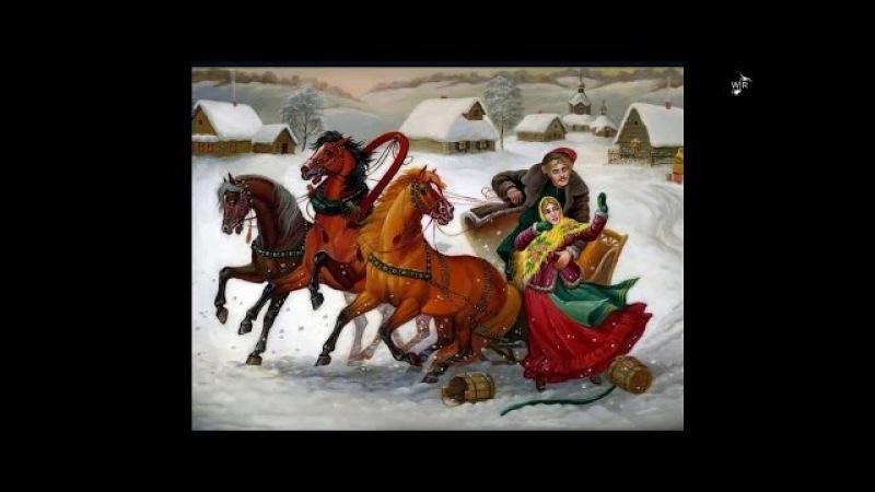 ПОШЛА МЛАДА ЗА ВОДОЙ Русские народные песни для детей