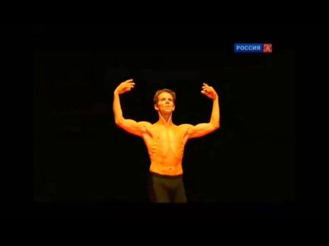 Жюльен Фавро и «Балет Бежара Лозанна» в «Болеро» Равеля, ГКД, 26.09.2015