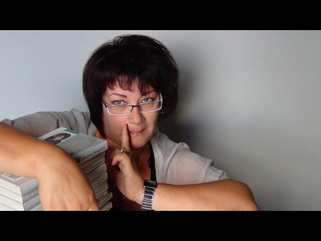 Ловушка любви капкан любви тайна любви Марина Линдхолм
