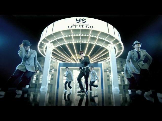 HEO YOUNG SAENG (허영생)_LET IT GO_M/V(뮤직비디오)
