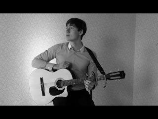 Снег -Филипп Киркоров -Acoustic |Песни под гитару