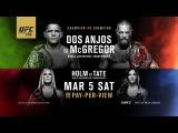 Промо главного боя UFC 196: МакГрегор - Дос Аньос
