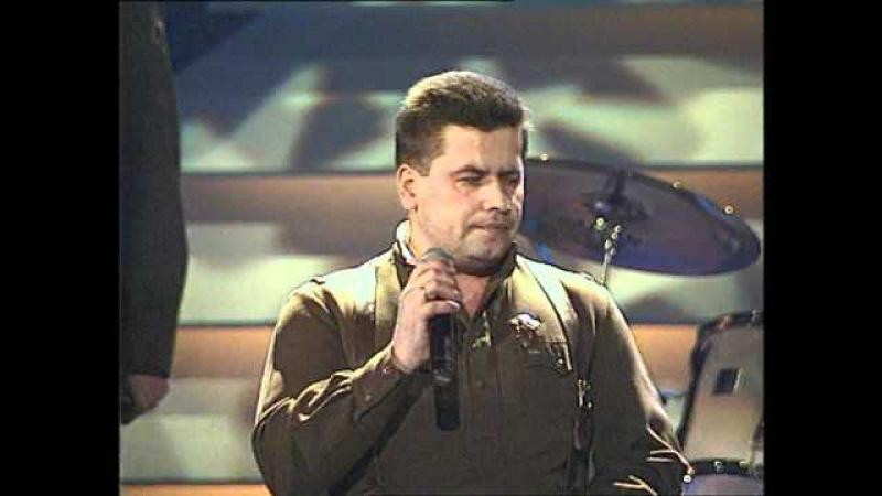 ЛЮБЭ Конь концерт КОМБАТ 1996