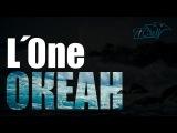 L'One ft. Фидель Океан CREW UA 21 Choreography by Timur Karpinskiy