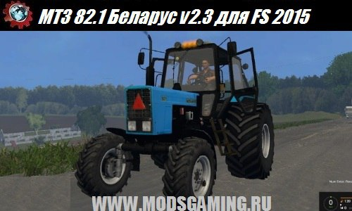Farming Simulator 2015 download mod MTZ 82.1 Belarus v2.3
