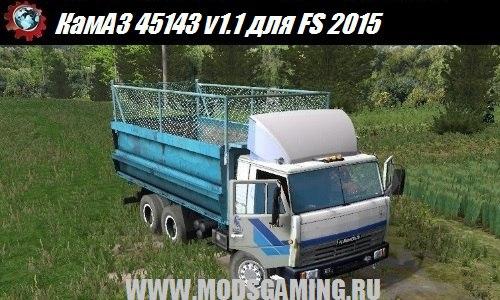 Farming Simulator 2015 download mod truck Kamaz 45143 v1.1