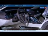 АвтоВести - Эфир от 26.04.2014