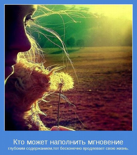 "База отдыха ""Чайка"" Челябинск-"